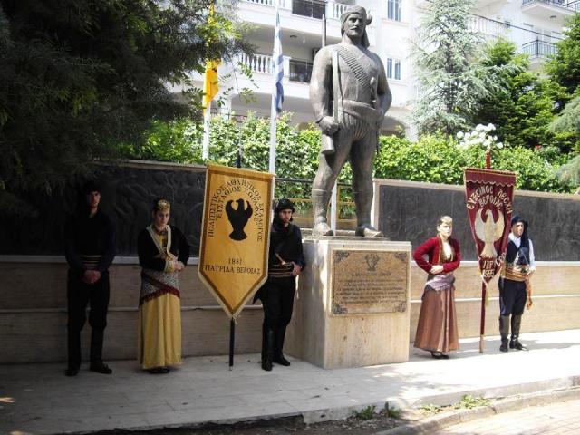 Beroia  πλατεία Καπετανίδη
