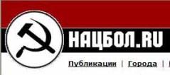 nazbol-ru.jpg