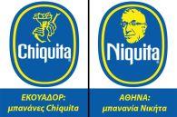 chiquita_1