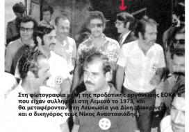 Nikos-anastasiadis-tasakias-e1350815517105