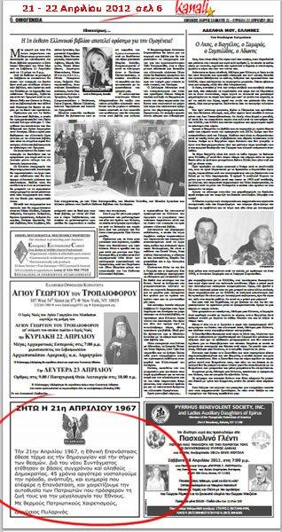 6ek-page2012