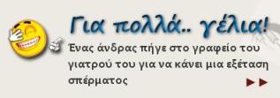 traggas3