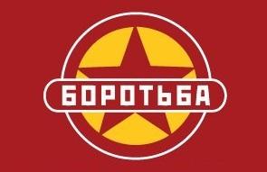 Флаг_Украинского_обьединения_БОРЬБА
