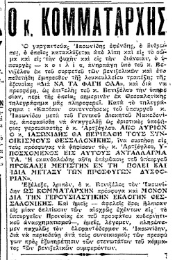 Empros 30-12-1930