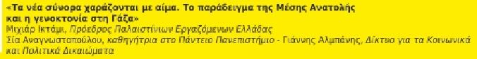 sia -oktovrios 2104