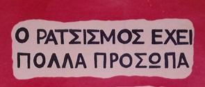 Ratsismos1