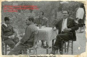 iordanidis maios 1964