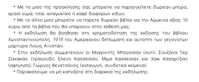 Sifi_Hraver_07.06.25015_B. (1)